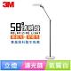 【3M】58度博視燈立燈-氣質白(DL6600) product thumbnail 1