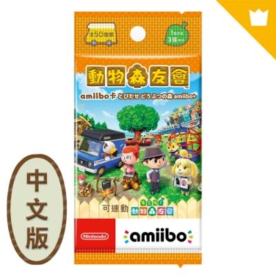 amiibo卡 走出戶外!動物森友會 amiibo+(20包)