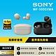 [SONY 索尼公司貨保固12+6] WF-1000XM4 主動式降噪 真無線藍牙耳機 product thumbnail 2