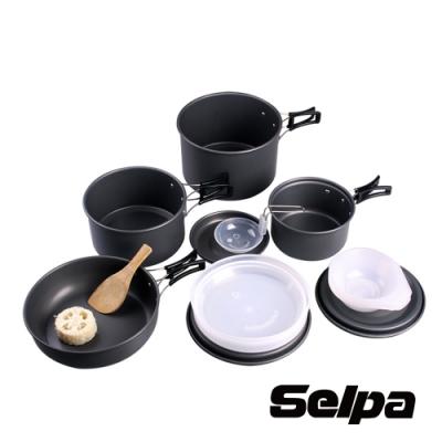 韓國SELPA 戶外不沾鍋設計鋁合金鍋具 家庭豪華組