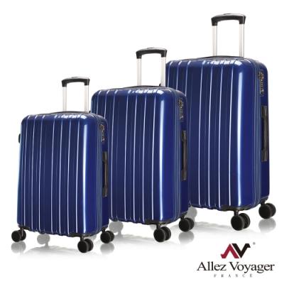 奧莉薇閣 20+24+28吋三件組行李箱 PC輕量旅行箱 移動城堡(寶石藍)