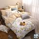 織眠家族 200織精梳純棉-雙人被套床包組-暖陽微光 product thumbnail 1