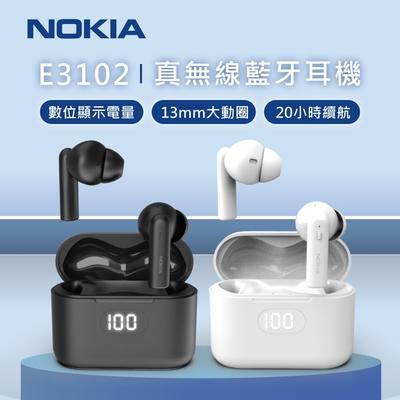 Nokia E3102 真無線藍牙耳機