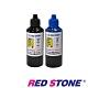 RED STONE for HP連續供墨機專用填充墨水100CC(黑+藍) product thumbnail 1