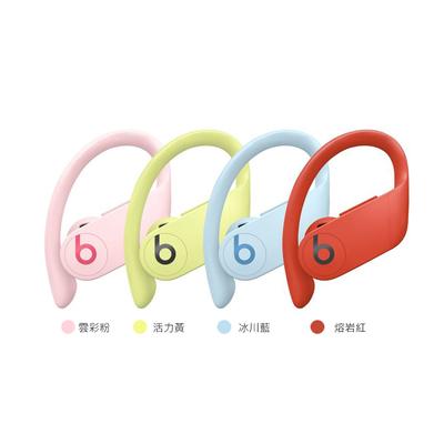 Beats Powerbeats Pro 真無線耳機