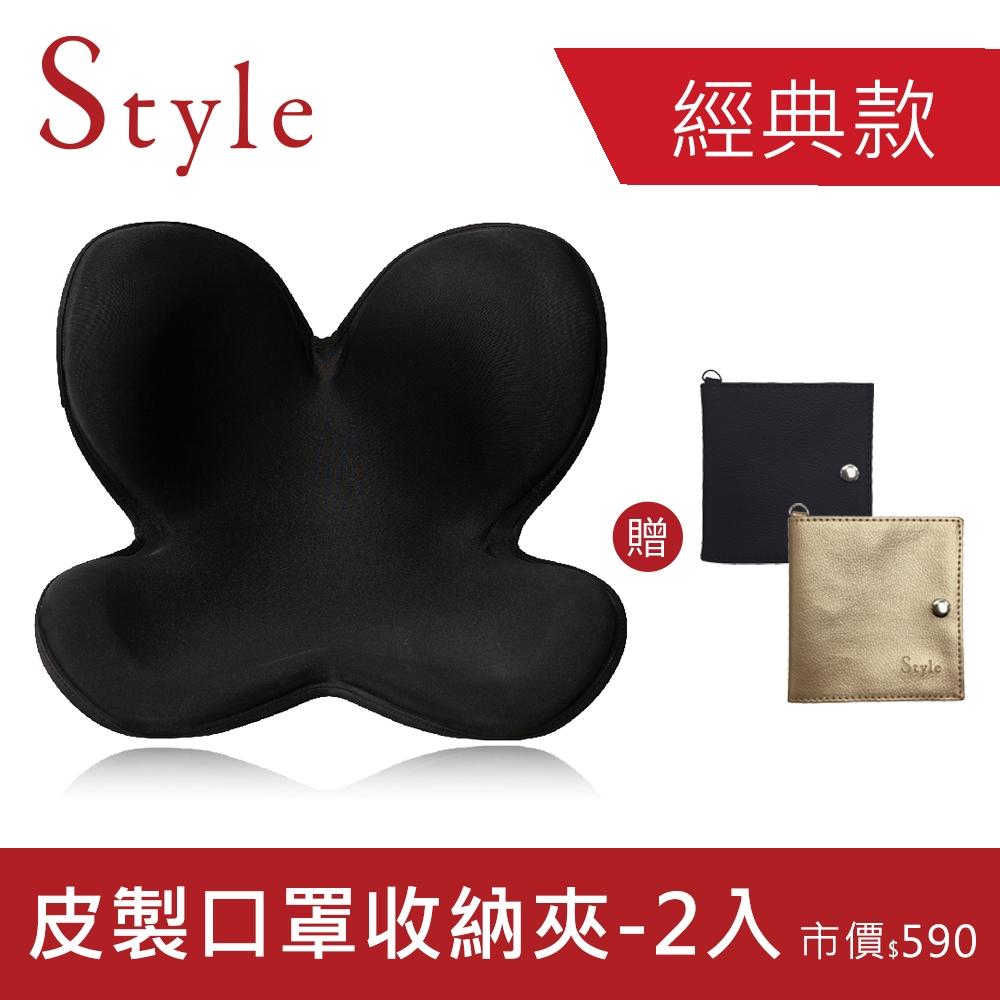 [10/21-10/31★現省900元]Style Body Make Seat Standard 美姿調整椅- 黑色