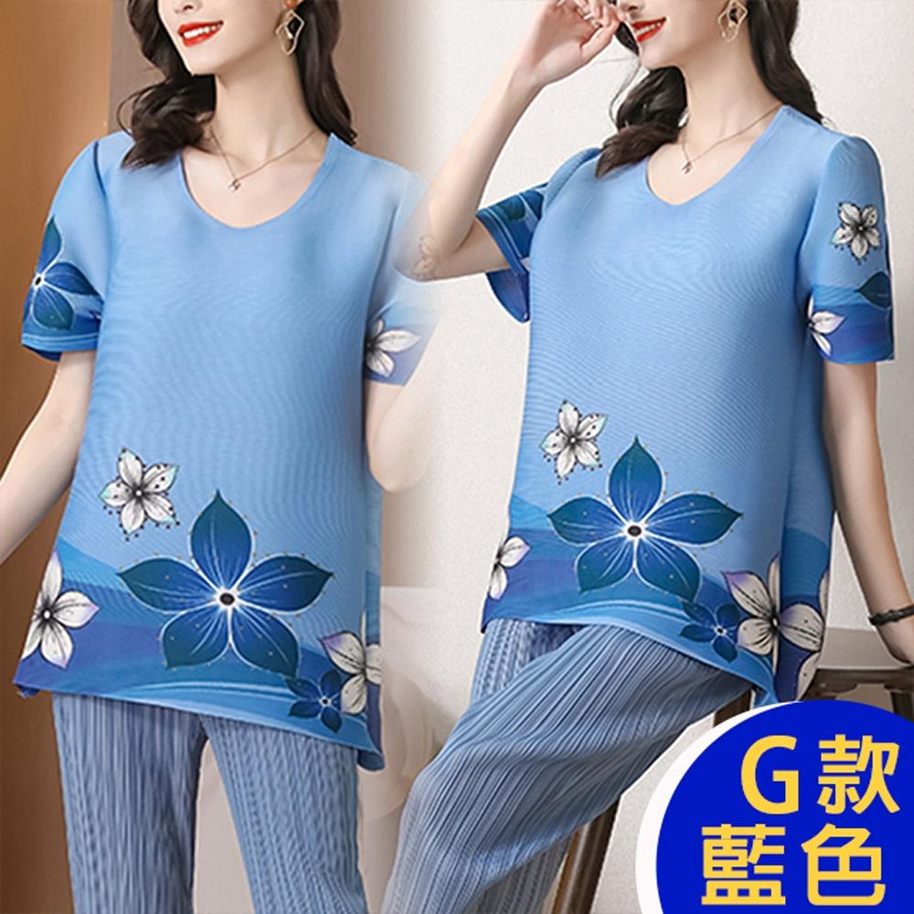 [時時樂限定]【KEITH-WILL】-闆娘私藏三宅壓摺層次系列上衣洋裝 (G款-藍)