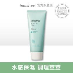 innisfree 香榧鬥荳調理乳 100ml