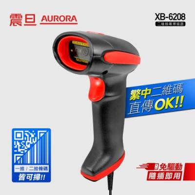 AURORA震旦 二維條碼掃描器 XB-6208