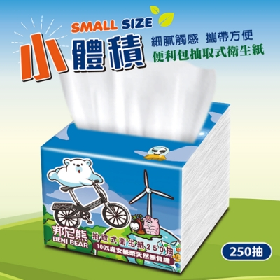 BeniBear邦尼熊抽取式衛生紙250抽x30包/2箱(腳踏車版)