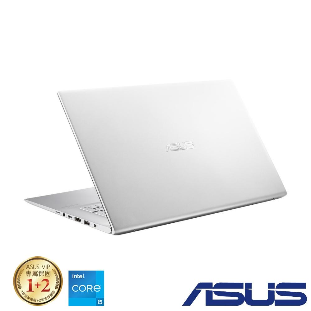 ASUS X712EQ 17吋筆電 (i5-1135G7/MX350/8G/512G SSD/VivoBook/冰柱銀)