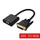LineQ DVI(24+1) 轉 VGA 15cm轉接線DVI(公) to VGA(母) product thumbnail 1