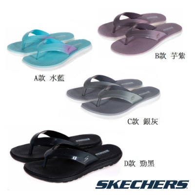 SKECHERS 女健走 NEXTWAVE ULTRA涼拖鞋 - 16225 四色