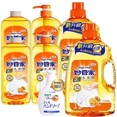 【妙管家破盤】E護洗潔精組超值七件組,1000g(4入)+3200g(2入),加贈日本橘香洗手液