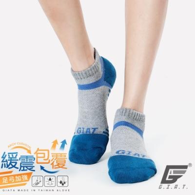 GIAT台灣製類繃萊卡運動機能襪(男女適穿/湛藍)