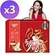 白蘭氏 冰糖燕窩禮盒(70g/5入+ 晶鑽碗x1) x3盒 product thumbnail 1