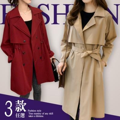 [時時樂]2F韓衣-韓系時尚簡約素面風衣外套-3款任選(S-2XL)