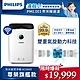飛利浦PHILIPS 奈米級智能抗敏空氣清淨機 AC5659 product thumbnail 2