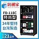 防潮家 121公升電子防潮箱FD-118C product thumbnail 1
