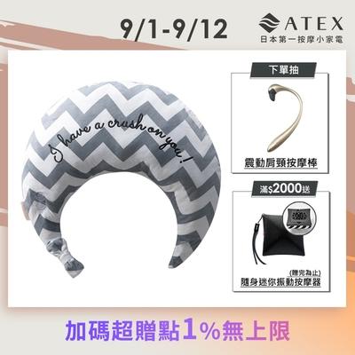 (9/1-12買就送1%超贈點)Lourdes弧形溫熱揉捏肩頸按摩枕(三色可選)AX-KXL191