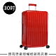 Rimowa Essential Check-In L 30吋行李箱 (亮紅色) product thumbnail 1