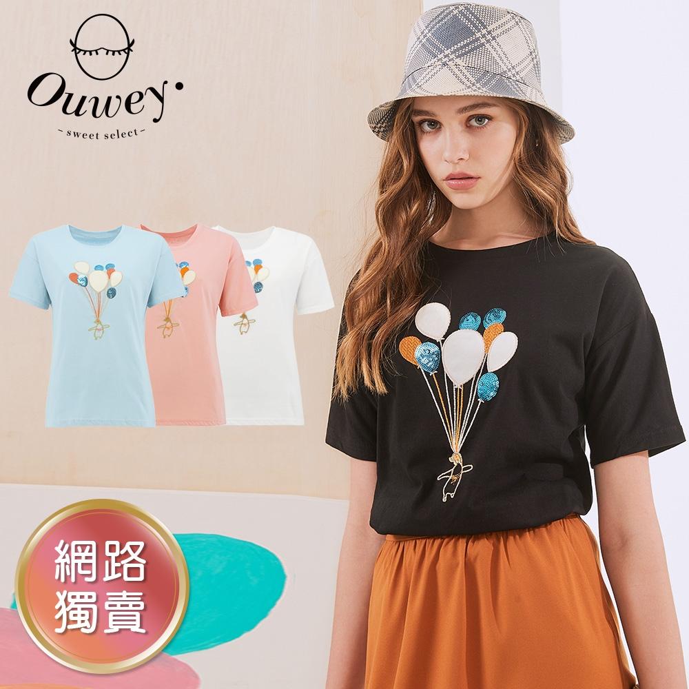 OUWEY歐薇 氣球亮片刺繡純棉上衣(白/黑/淺綠/粉)3212461222