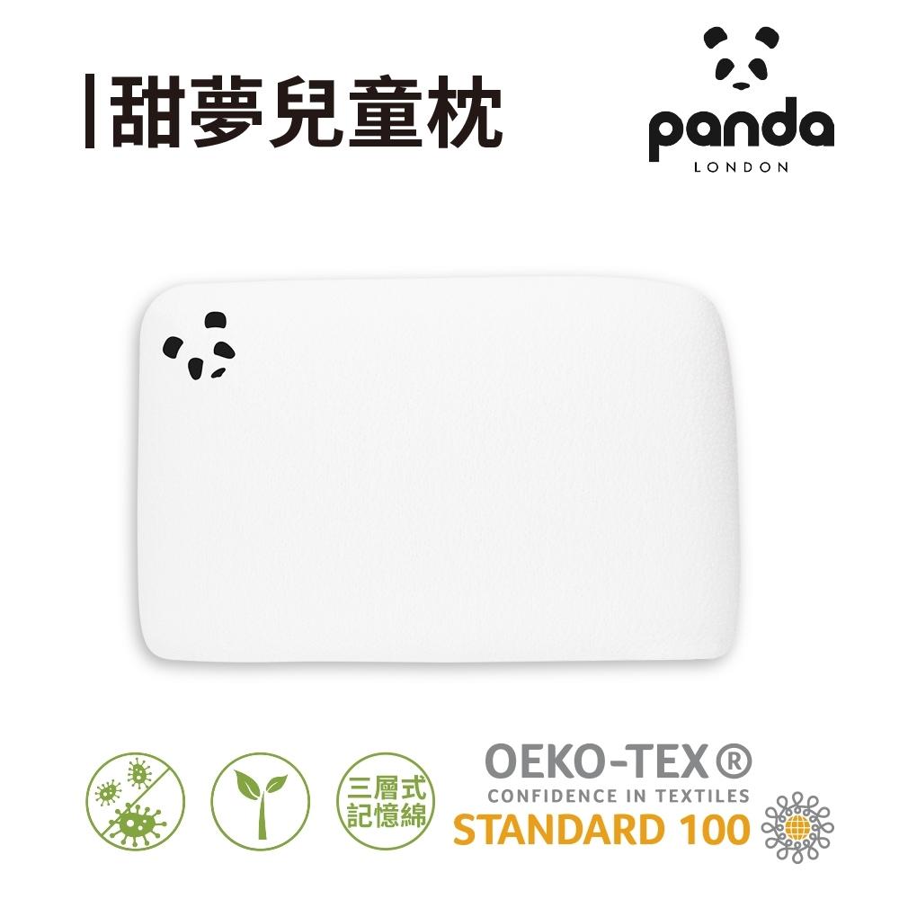 【英國Panda】甜夢兒童枕(獨家三層式記憶綿)