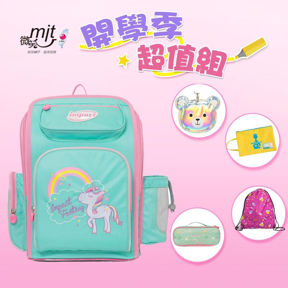 【IMPACT】怡寶標準型書包-IM00701-異想獨角獸