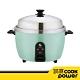 【CookPower鍋寶】新型316分離式電鍋11人份-湖水綠 ER-1154G product thumbnail 1