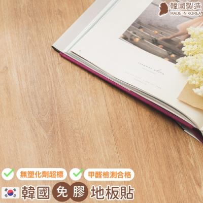 樂嫚妮 免膠科技地板地磚-韓國製-0.7坪-仿古木色-盒裝10片