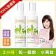 小鹿山丘有機精油雙效防蚊液80gx2入(甜橙+迷迭香精油) product thumbnail 2