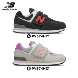 New Balance 復古鞋_童性2款_PV574HY1+PV574HZ1