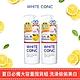 WHITE CONC 美白身體沐浴露 600mL 二入組 product thumbnail 1