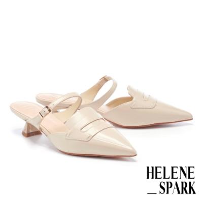 穆勒鞋 HELENE SPARK 時髦摩登羊皮尖頭繫帶貓跟穆勒拖鞋-米