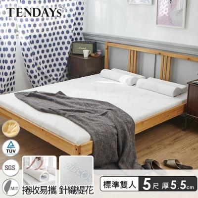TENDAYS DISCOVERY 柔眠床墊(晨曦白) 5尺標準雙人 5.5cm厚-買床送枕