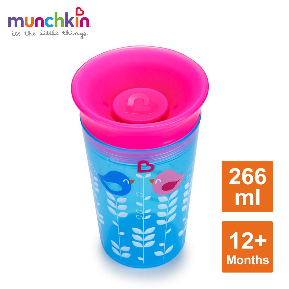 munchkin滿趣健-360度繽紛防漏杯266ml-多色