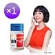 Eisai-日本衛采 俏正美Chocola BB Plus(180錠x1瓶) product thumbnail 1