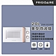 美國富及第Frigidaire 20L 美型微波爐 FKM-2022MW 白(香檳金手把) product thumbnail 2