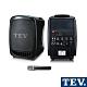TEV 單頻無線擴音機 TA300A-1 product thumbnail 1