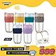 [共2杯子+2杯套] 樂扣樂扣北歐風兩用耐熱玻璃隨行杯500ML(附吸管) product thumbnail 1