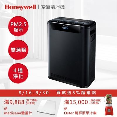 空氣清淨機 HPA600BTW