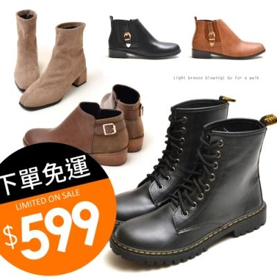 山打努SANDARU 新品馬丁/方頭靴均價599