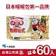 日本小林製藥 小白兔暖暖包-貼式(60入) product thumbnail 2