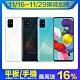 SAMSUNG Galaxy A51 (6G/128G) 6.5 吋八核心手機 product thumbnail 1