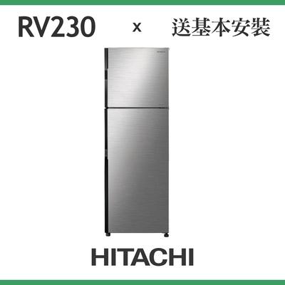 HITACHI日立 230L 1級變頻2門電冰箱 RV230