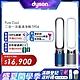 Dyson戴森 Pure Cool 二合一涼風扇智慧空氣清淨機 TP04 product thumbnail 1