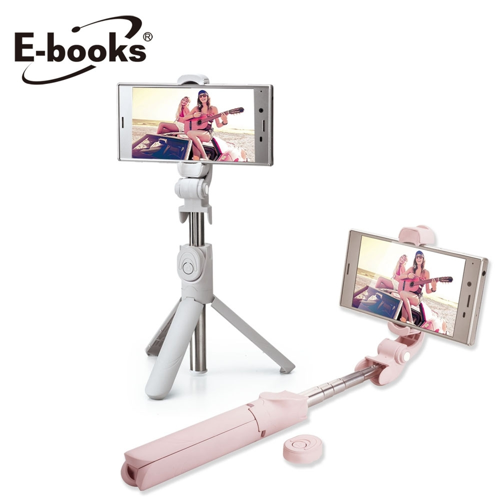 E-books N70 藍牙分離式遙控三腳架旅行自拍組
