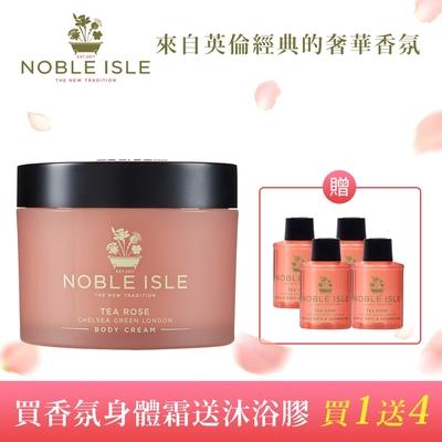 (時時樂限定)NOBLE ISLE 茶玫瑰身體緊緻精華霜 250ml 送香氛沐浴膠50mL*4