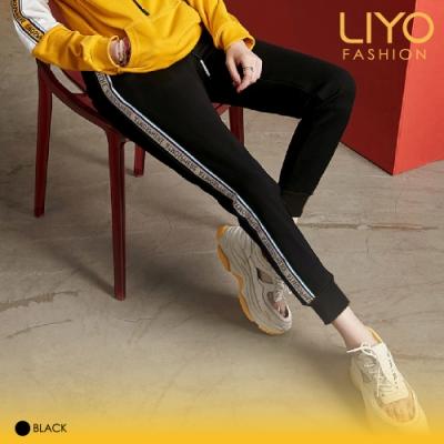 褲子 -LIYO理優-隨心而動束口綁帶 休閒 褲-E941008