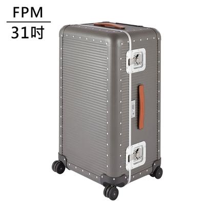 FPM MILANO BANK Steel Grey系列 31吋運動行李箱 航鈦灰 (平輸品)